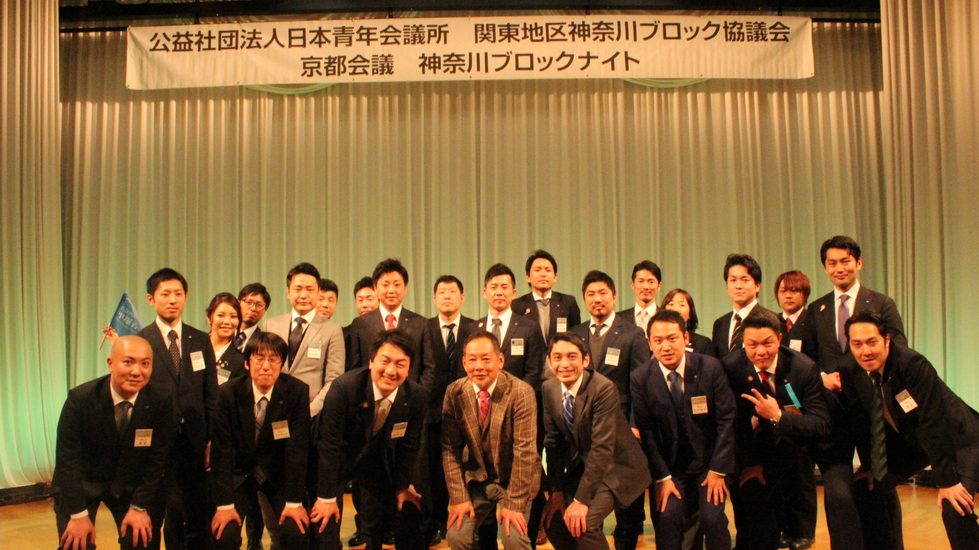 京都会議に参加しました。