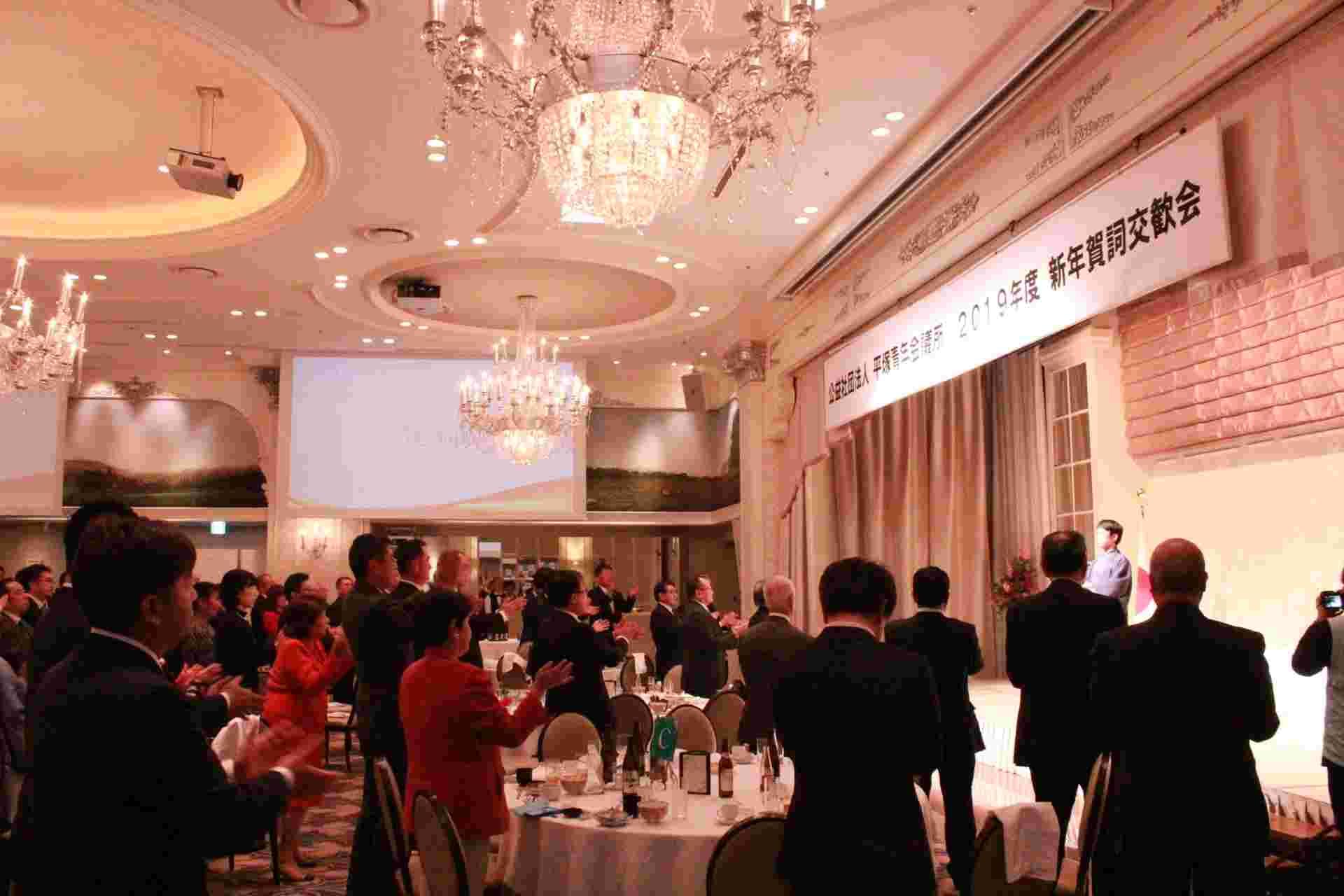 新年賀詞交歓会を開催しました。