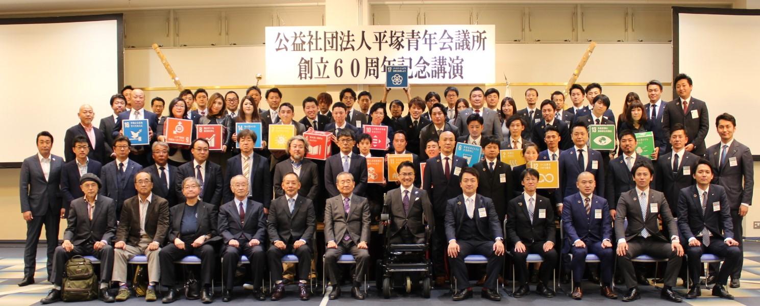 11月例会を開催しました。