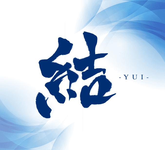 【新型コロナウイルスの感染拡大に備えた、平塚青年会議所事業開催の対応について】